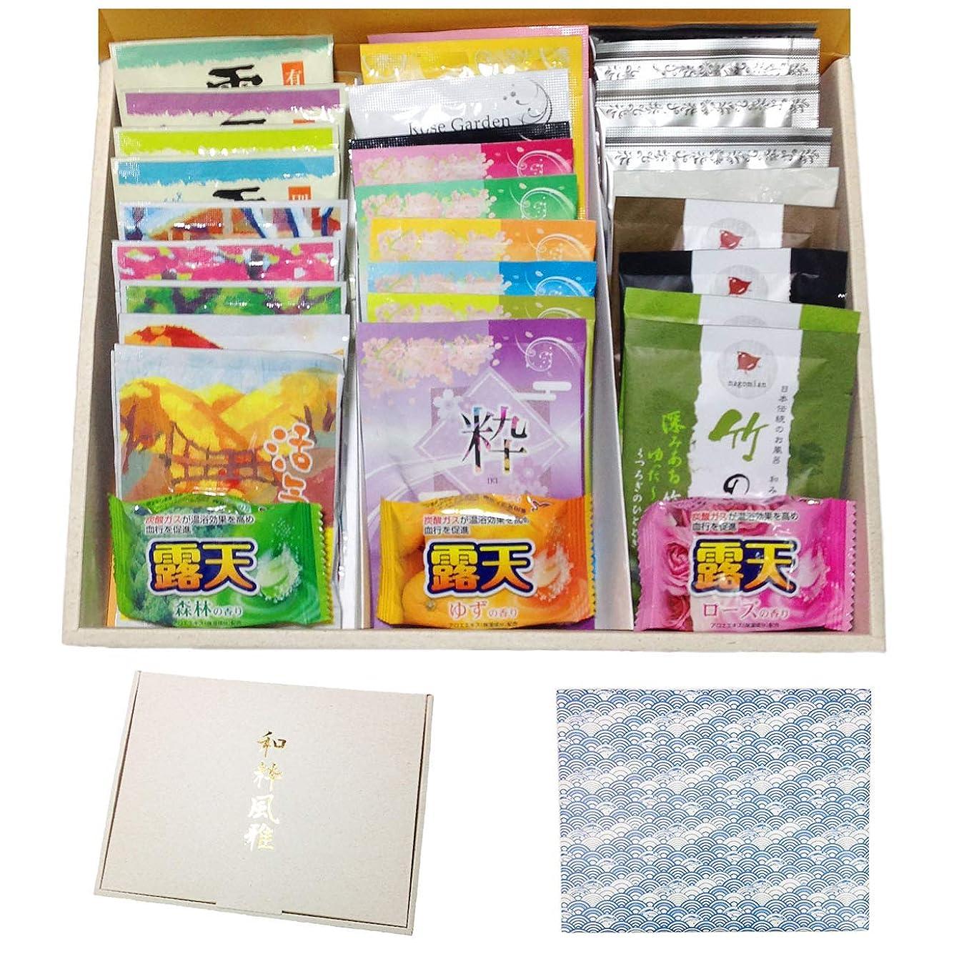 アカウント顎適格入浴剤 ギフト セット 日本製 温泉 炭酸 つめあわせ バスギフト プレゼント 30種類/50種類 (50個50種類)