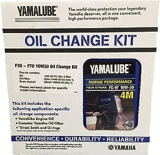 Yamalube F30 - F70 Outboard Oil Change Kit (LUB-MRNSM-KT-10