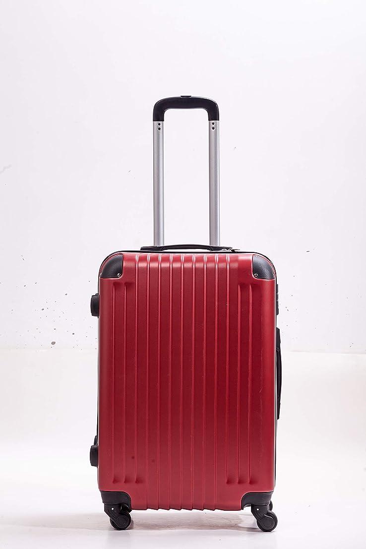 見捨てる物理ボトル【freelife】 スーツケース TSAロック付き キャリーケース キャリーバッグ S M Lサイズ 全10色