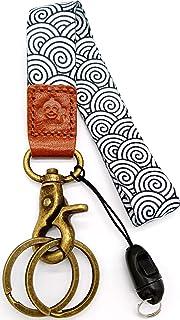 Happy Monkey Hand Wrist Lanyard Key Chain Holder/USB/Mobile Phone (Black)