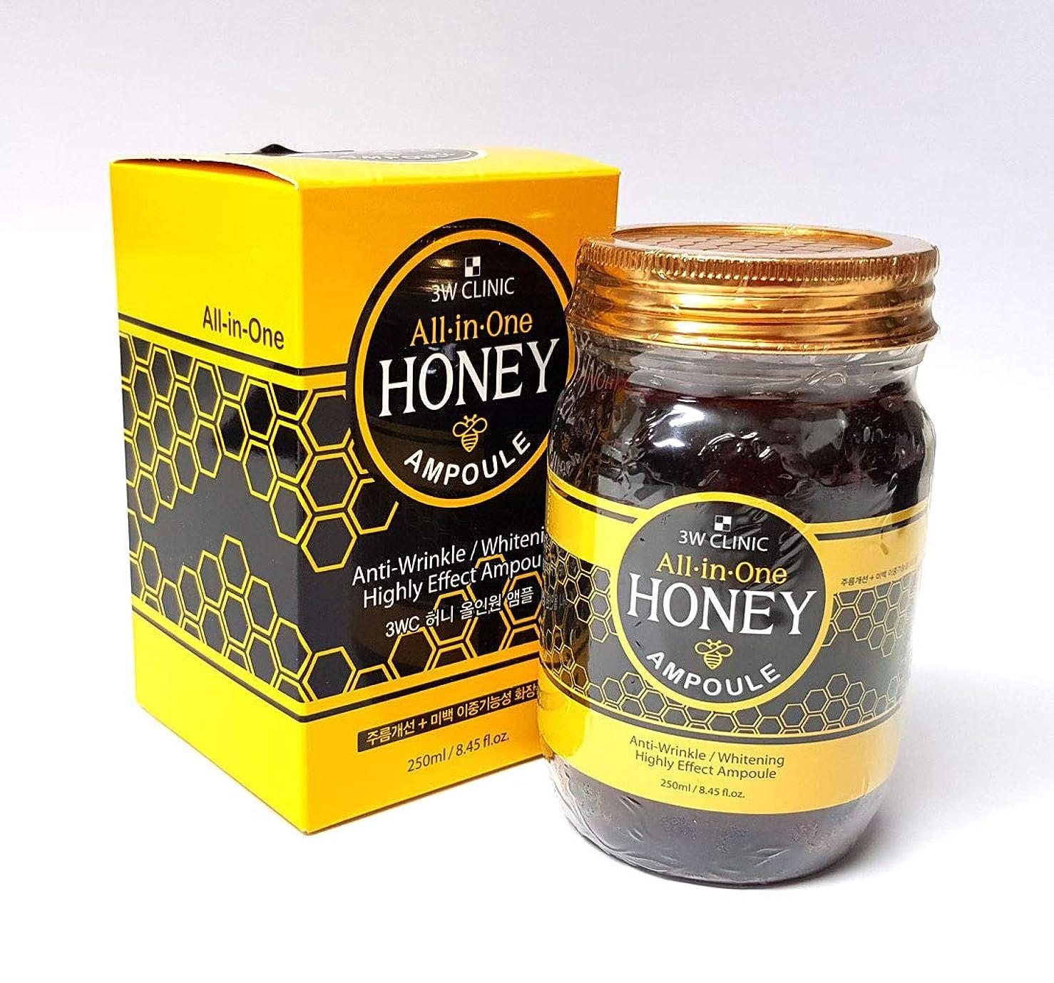 公平相談する[3W CLINIC] ハニーオールインワンアンプル250ml / Honey all-in-one ampoule 250ml / リンクルレメディ+ホワイトニング/Wrinkle Remedy + Whitening/韓国化粧品/Korean cosmetics [並行輸入品]