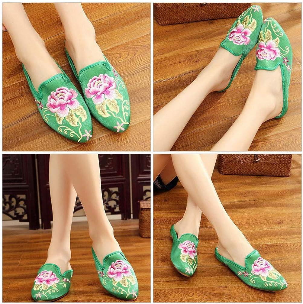Holibanna Mujeres Chino Floral Peon/ía Bordado Zapatillas Zapatos Punta Puntiaguda Sat/én Casual Mulas Casa Bombas