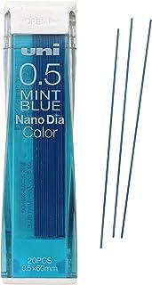 uni カラーシャープ替芯 ミントブルー U05202NDC.32 シャープペンシル