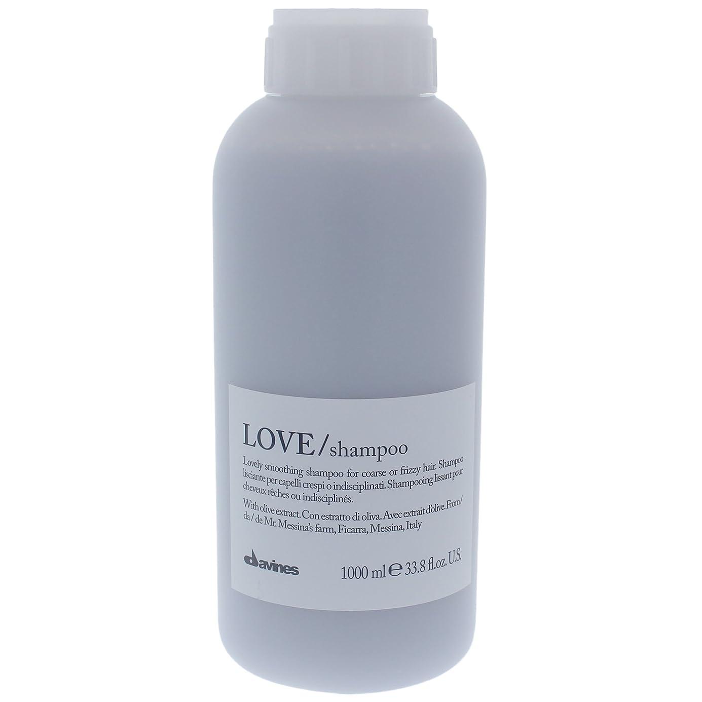 豆死すべきにおいDavines Love Lovely Smoothing Shampoo for Harsh & Frizzy Hair [並行輸入品]