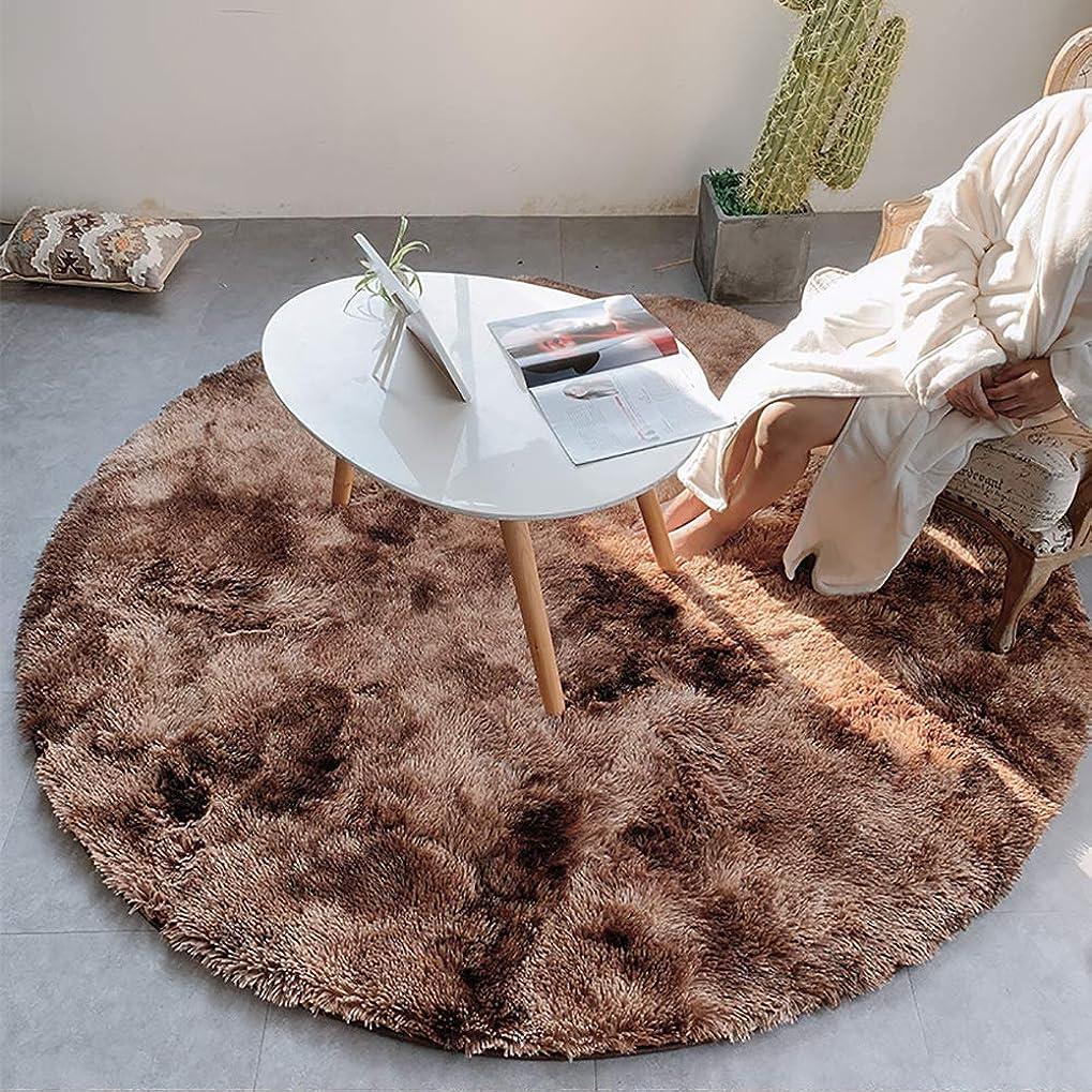 不調和クスクステンポBOBO 丸円 ラグマット カーペット センターラグ 洗える 滑り止め付 防ダニ ふわふわ かわいい 抗菌 消臭 防音絨毯 低反発