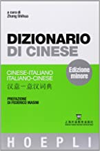 Permalink to Dizionario di cinese. Cinese-italiano, italiano-cinese. Ediz. minore PDF