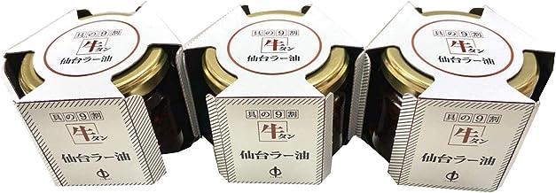 陣中仙台ラー油×3個セット