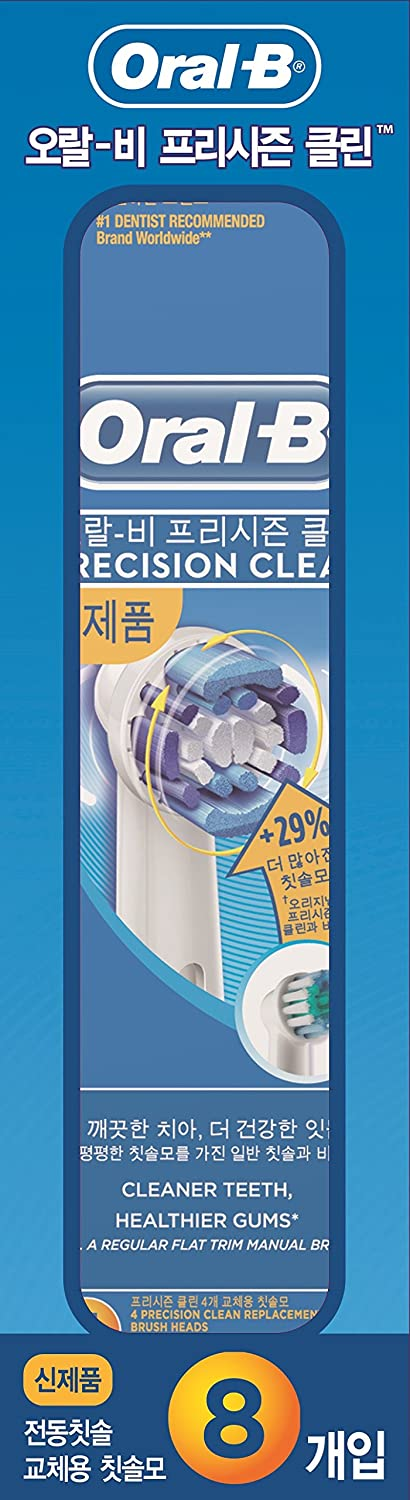 100% Original 新作多数 Oral-B Precision Clean 8pcs - package P packed メーカー再生品 by