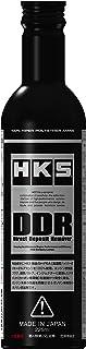 HKS DDR Direct Deposit Remover(ダイレクトデポジットリムーバー) カーボン除去クリーナー(ガソリン燃料添加剤) 225ml 52006-AK003