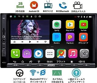 [新] ATOTO A6デュアルDin AndroidカーナビゲーションA/Vシステム、デュアルBluetooth [3ヶ月無料返却] - A6Y2710SB 1G+16G (基本版) カーエンターテイメント GPSマルチメディアラジオ。 WiFiまたはBluetooth経由でインターネットを共有する。 256G USB SDをサポート