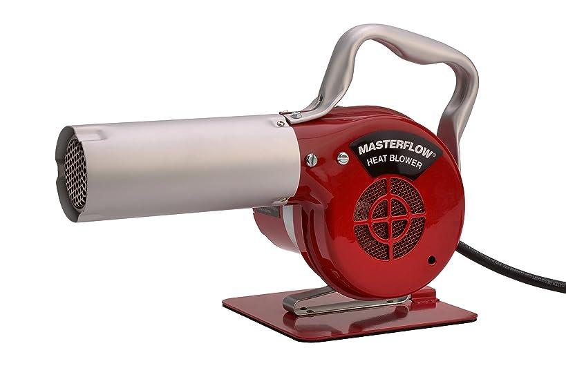 Master Appliance Masterflow Series Heat Blower, 500-Degree Fahrenheit 120V 1680 Watts