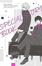 表紙: クイーンズ・クオリティ SPECIAL STORY BOOK (フラワーコミックス) | 最富キョウスケ