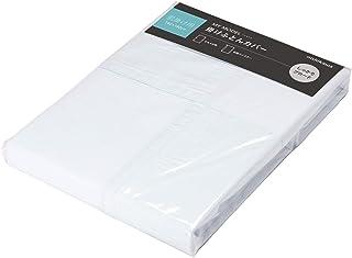 西川 掛け布団カバー (肌掛け布団 用) シングル 軽量 綿100% 中央メッシュ 無地 マイモデル ブルー PI90000084B