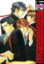 表紙: YEBISUセレブリティーズ2nd (ビーボーイコミックス)   岩本薫
