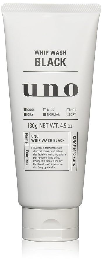 スカイ入浴パッチウーノ ホイップウォッシュ (ブラック) 洗顔料 130g×3個+アウトバスサンプルセット【おまけ付】