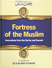 Fortress of the Muslim: Invocations from the Qur'an & Sunnah
