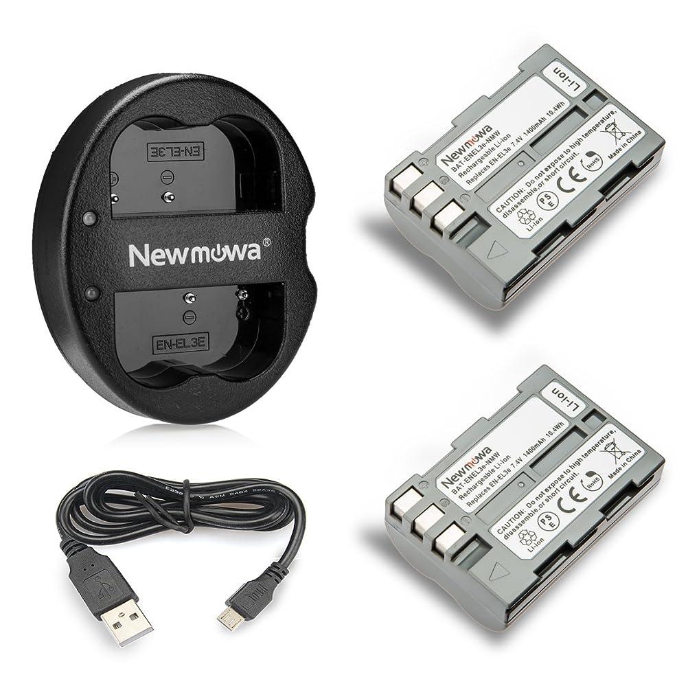 記念碑的なパネル放出Newmowa EN-EL3E 互換バッテリー 2個+充電器 対応機種 Nikon EN-EL3E Nikon D50 D70 D70s D80 D90 D100 D200 D300 D300S D700