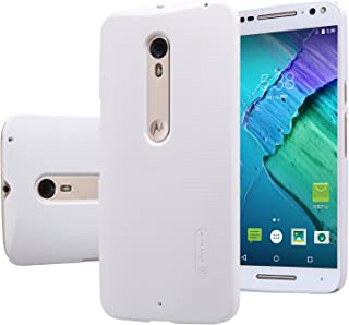 MYLB Kvalitetsskrapa fodral/väska/skyddande skal baksida för Motorola Moto X Style 2015 + 1 förpackning skärmskydd (vit)