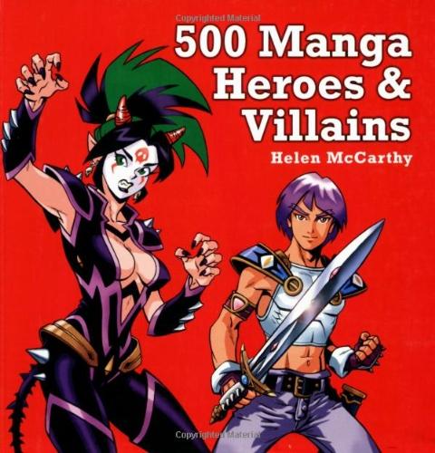 500 MANGA HEROES AND VILLAINSの詳細を見る