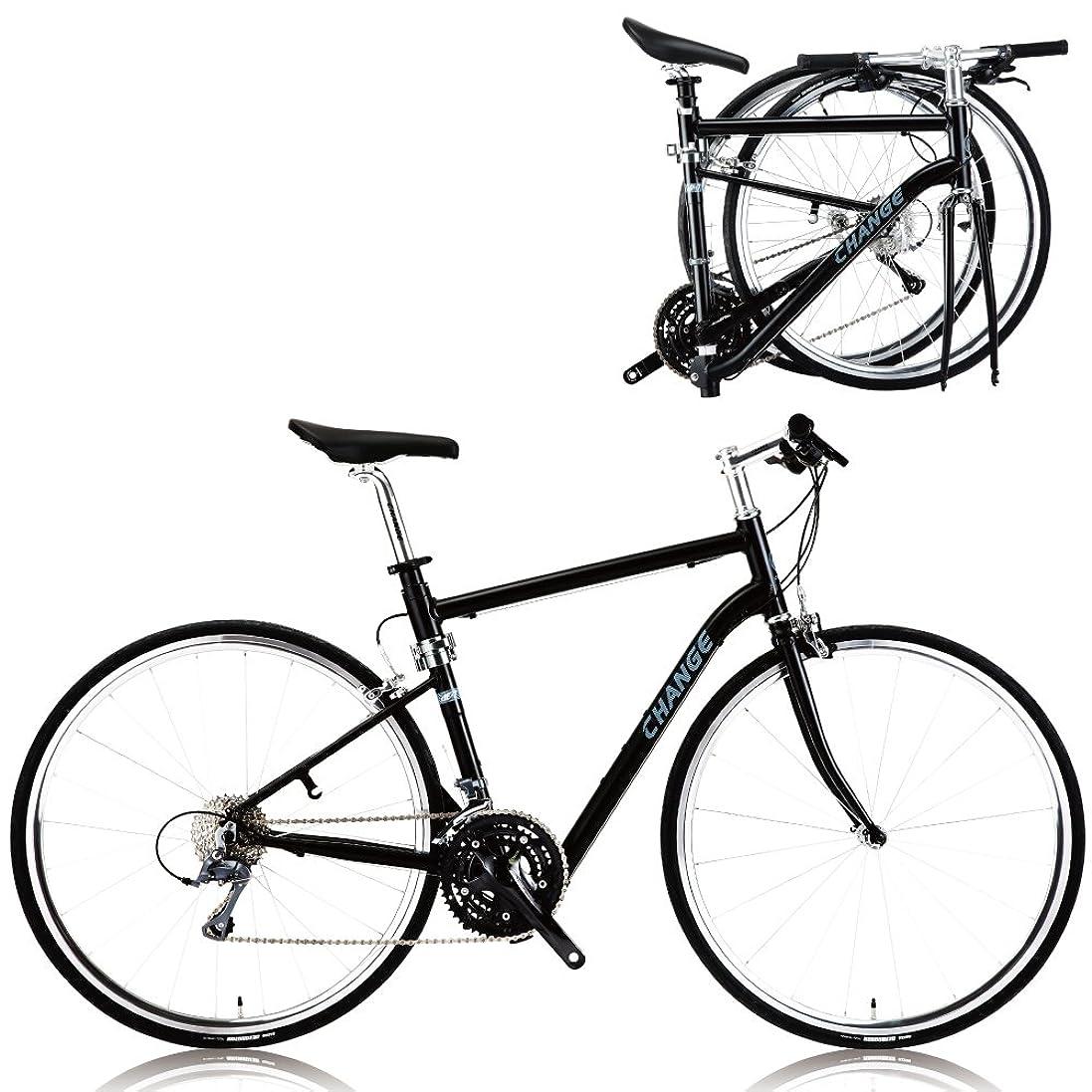 逃れる契約クルーズCHANGE軽量 10.5~11kg フルサイズロード 700C 折りたたみ自転車 シマノ24スピード DF-702B