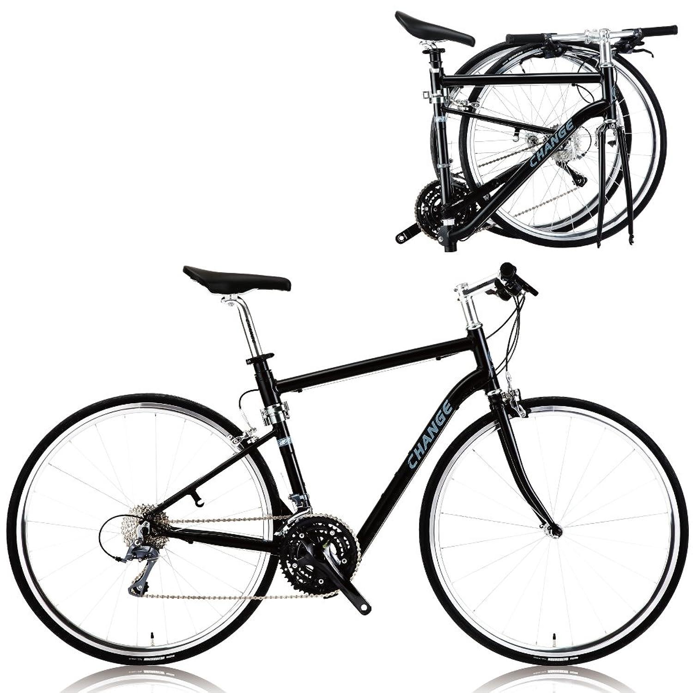 CHANGE軽量 10.5~11kg フルサイズロード 700C 折りたたみ自転車 シマノ24スピード DF-702B