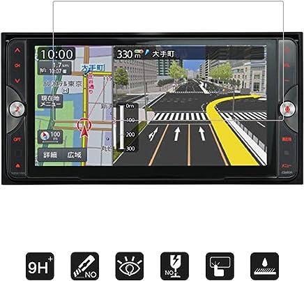【BOW】 Clarion(クラリオン) NX614W ワイド7型 VGA カーナビ 専用 強化 ガラス フィルム 目に優しい 超光沢 気泡レス ラウンド加工 硬度9H 液晶保護 (貼り付け3点セット付き)