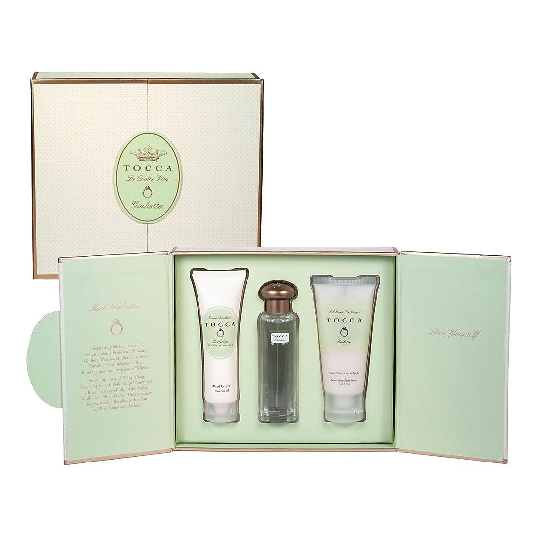 旋回シードモッキンバードトッカ(TOCCA) ドルチェヴィータコレクション ジュリエッタの香り (香水20ml、ハンドクリーム30ml、ボディーケアスクラブ30ml)