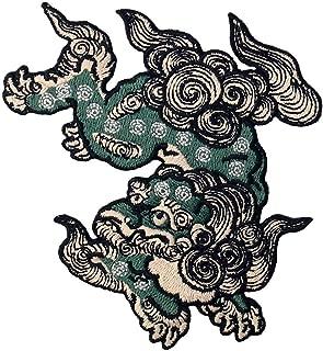 Komainu Guard Dog Patch Embroidered Japanese Applique Badge Iron On Sew On Emblem