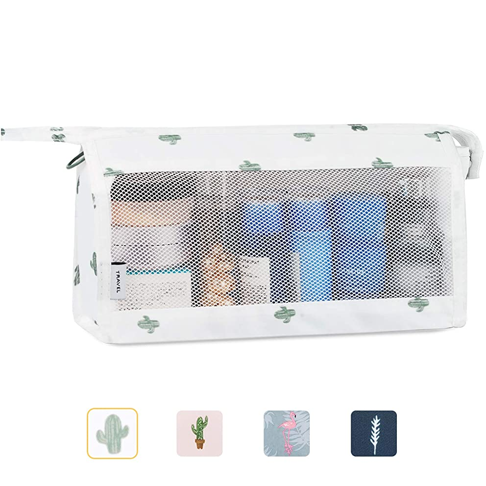 Travel Makeup Bag Cosmetic Pouch Toiletry Organizer for Women Girls (White Cactus)