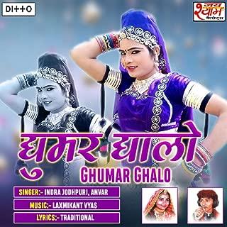 Best ghumar song mp3 Reviews