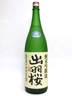 出羽桜(でわざくら) 純米吟醸 出羽燦々(でわさんさん) 1.8L