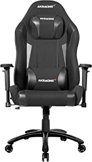 AKRacing Core Series EX-Wide SE Ergonomic Carbon Black Gaming Chair with Wide Seat, 330 Lbs Weight Limit, Rocker and Seat ...
