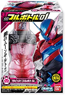 kamen rider build sg full bottle