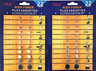 Button Cell Batteries (Pack of 44 Assortment)