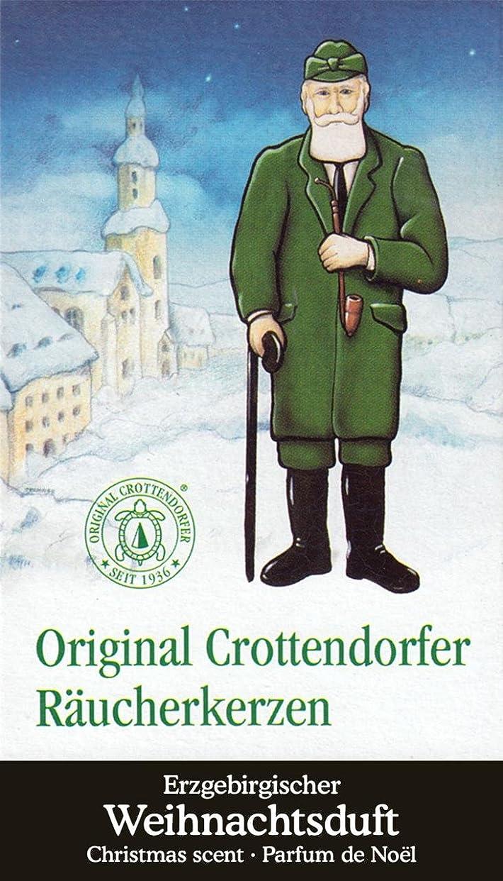 エージェントスラック踏み台Crottendorferクリスマス香りGerman Incense ConesドイツのクリスマスSmokers