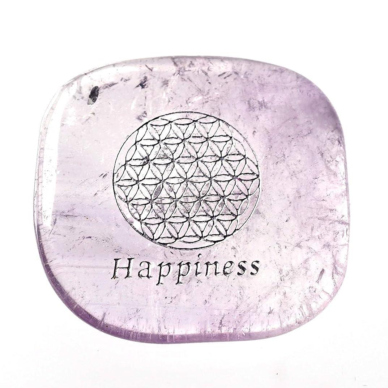 溢れんばかりの苦しみ嫌がらせLUCAS ビジョンストーン(アメジスト) フラワーオブライフ (Healing 癒し/Happiness 幸福)