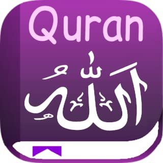 free quran apps for android
