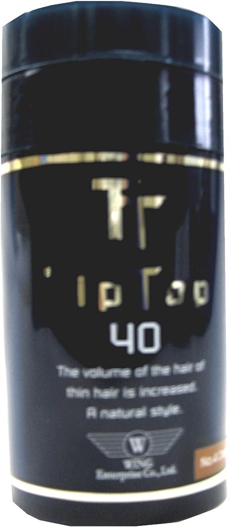 生産性ファイバあえてウイングエンタープライズ ティップトップ 40 No.5 ダークグレー 40g