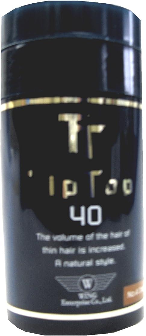 製品突然のイライラするウイングエンタープライズ ティップトップ 40 No.4 オレンジブラウン 40g