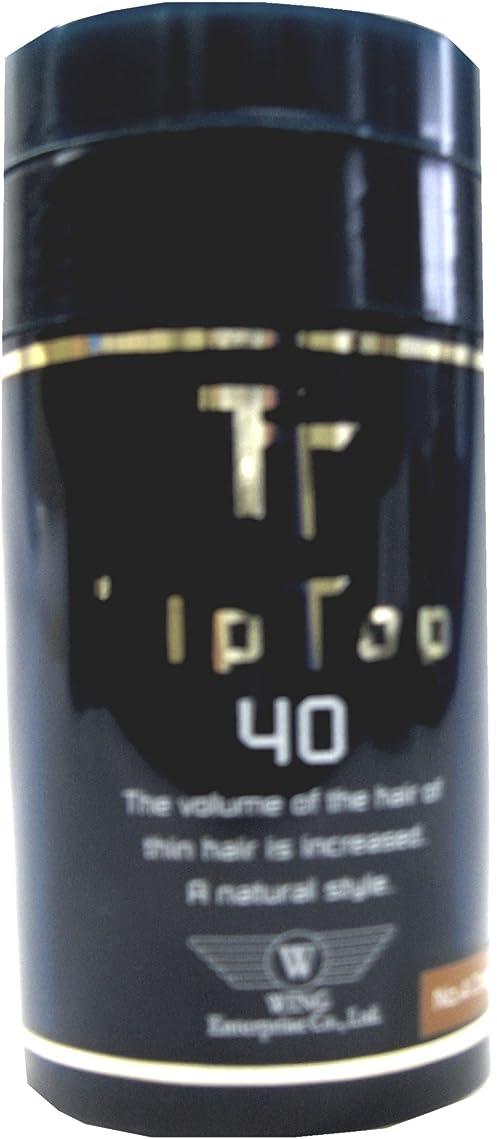 潤滑する創傷ファーザーファージュウイングエンタープライズ ティップトップ 40 No.1 ブラック 40g