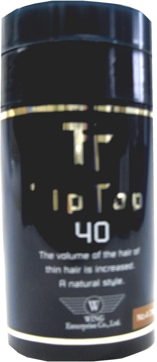 豊富地理時間厳守ウイングエンタープライズ ティップトップ 40 No.3 ライトブラウン 40g