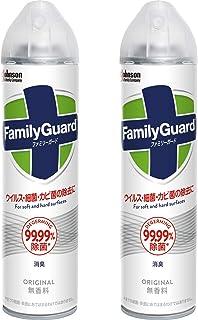 【まとめ買い】ジョンソン ファミリーガード アルコール除菌スプレー エアゾールタイプ 無香料 300ml×2本 (布製品・プラスティック・金属)