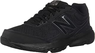 New Balance Men's Mx517gb1