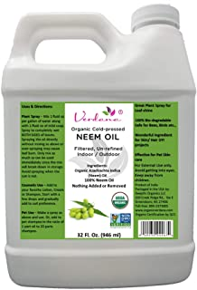 Verdana USDA Organic Cold Pressed Neem Oil 32 Fl. Oz - Non GMO Certified - Unrefined - High Azadirachtin Content - 100% Neem Oil, Nothing Added or Removed - Leafshine, Pet Care, Skin Care, Hair Care