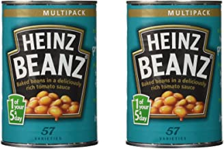 Heinz Baked With Tomato Sauce, 14.1-Ounce Tins, Pack of 24