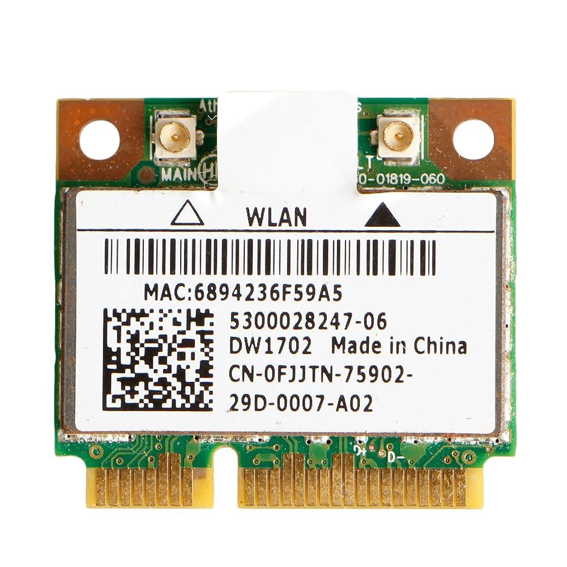 醜いリレー二年生kocome dw1705?qcwb335半分PCI - Eワイヤレスカードfor Dell 15?3521?3537?17r 5721?N4919