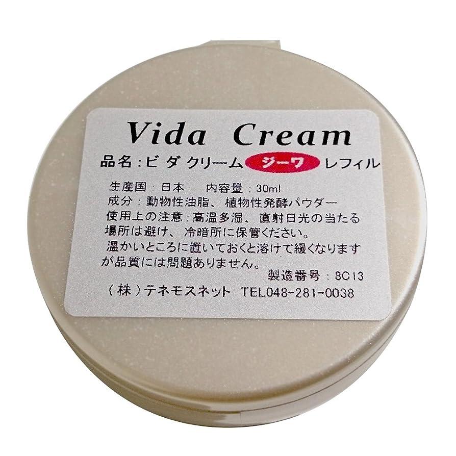メガロポリス分類する花瓶テネモス ビダクリーム Vida Cream ジーワ レフィル 付替用 30ml