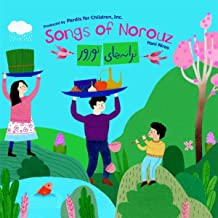 Best norooz songs mp3 Reviews
