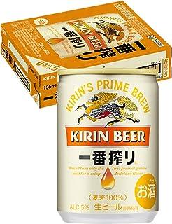 【ビール】キリン 一番搾り生ビール [ 135ml×30本 ]