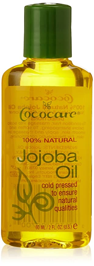 社交的ずんぐりしたデザイナーJojoba Oil 2